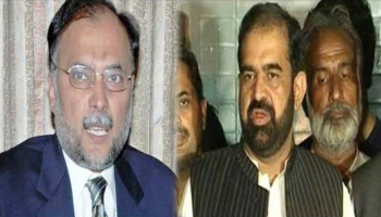 No breakthrough as second round of Govt + PAT dialogue concludes