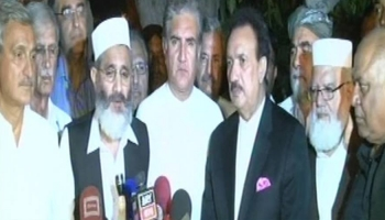 Opposition Jirga to hold talks with PTI over crisis