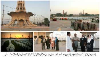 Minar-e-Paksitan would largest jalsa in the history