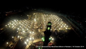 A Huge gathering in Lahore