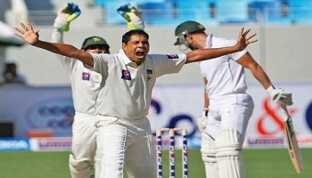 Pakistan Beat Australia after 4 years by 221 runs