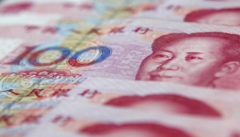 China cuts red-tape for foreign bank branch opening