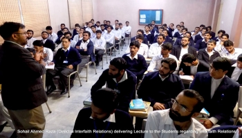 Lecture on interfaith relations held at COSIS